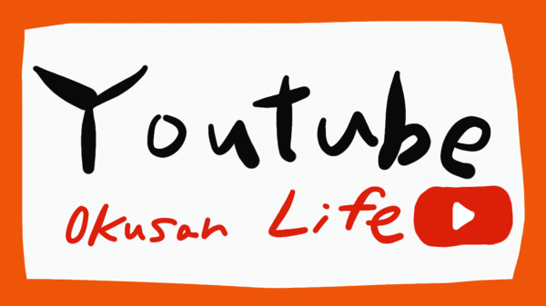 Okusanlife-youtube
