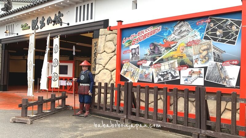 Toei Kyoto studio park review