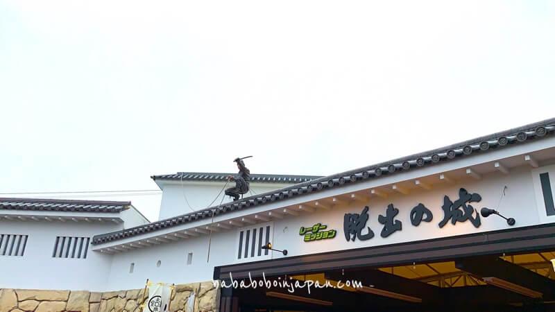 Toei Kyoto studio park รีวิว