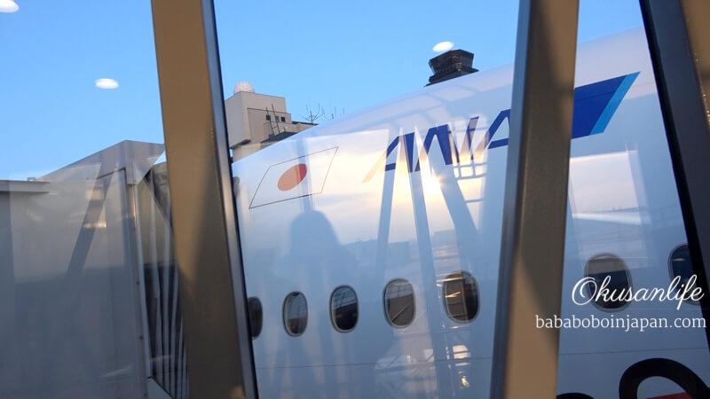 รีวิว สายการบินญี่ปุ่น