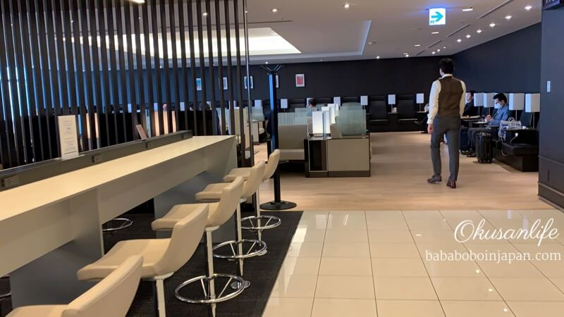 ANA Lounge domestic