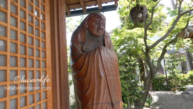 วัดดารุมะ เกียวโต