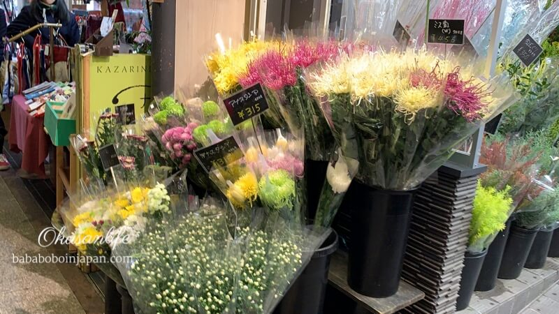 น้ำยายืดอายุดอกไม้ ญี่ปุ่น