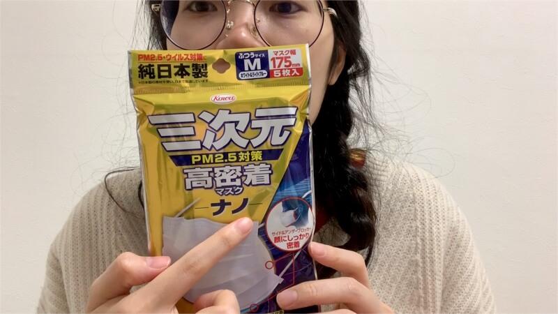 รีวิวหน้ากากอนามัยญี่ปุ่น