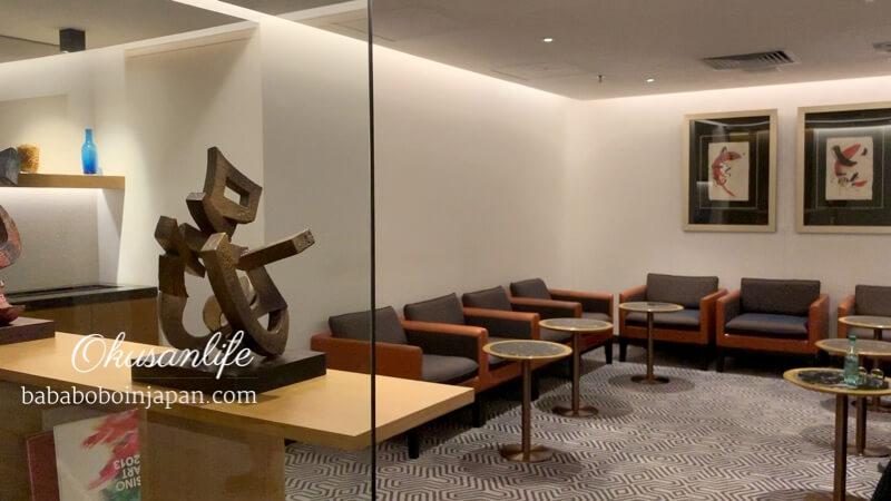 silver kris lounge hongkong