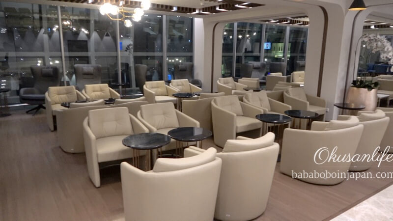turkish airlines lounge Bkk