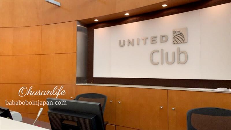 united club Hong kong review