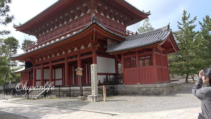 วัดเมียวชินจิ เกียวโต