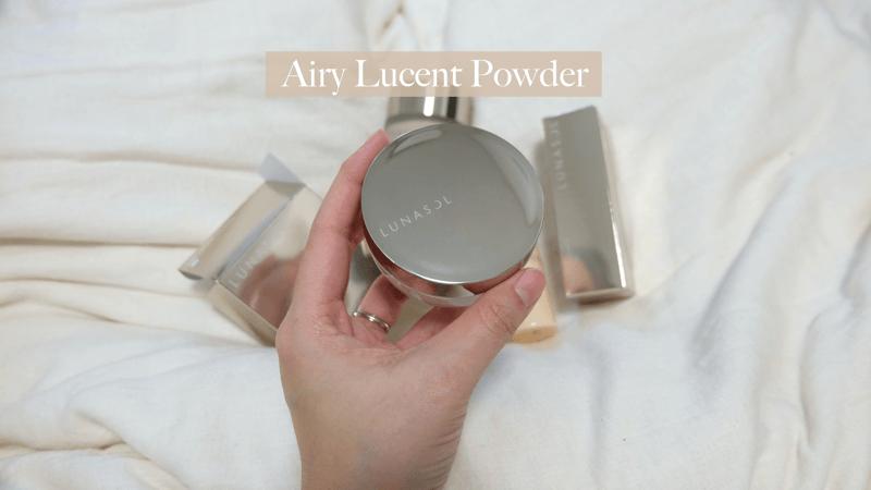 รีวิว Lunasol Airy Lucent Powder