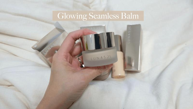 รีวิว Glowing Seamless Balm Lunasol