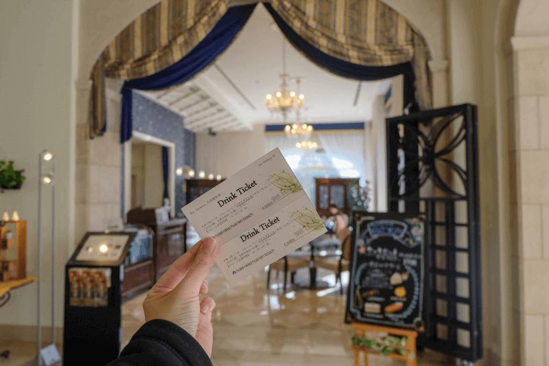 โรงแรมนิกโก้ เฮาส์เทนบอช