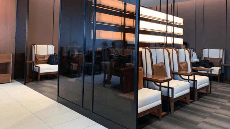 Sakura Lounge Itami