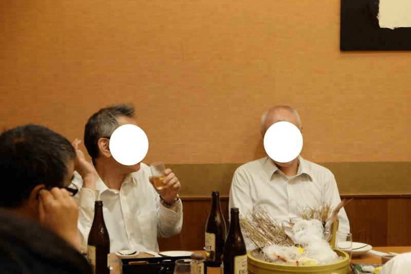 สะใภ้ญี่ปุ่น